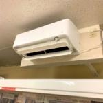 ダイキンの換気機能付きエアコンを設置しました!
