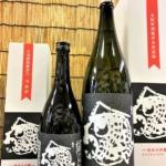 2021年の全国新酒鑑評会で入賞!「蓬莱泉 純米大吟醸 吟 出品酒」入荷しました。
