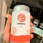酒蔵が造るクラフトビールの王道スタイル「CHORYO IPA」入荷しました!