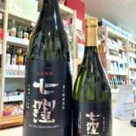 進化を続ける黒い「七窪」…東酒造の芋焼酎「黒七窪 the 2nd(ザ・セカンド)」入荷しました!
