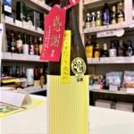 全国燗酒コンテスト2021で金賞受賞!「白老 純米吟醸 秋のうすにごり 火入れ」入荷しました!