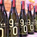 日本酒の日に蔵出しされたしぼりたて無濾過生原酒!「越の誉 葉月みのり 新米新酒」入荷しました!